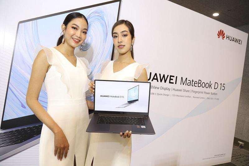 HUAWEI MateBook D15 resized