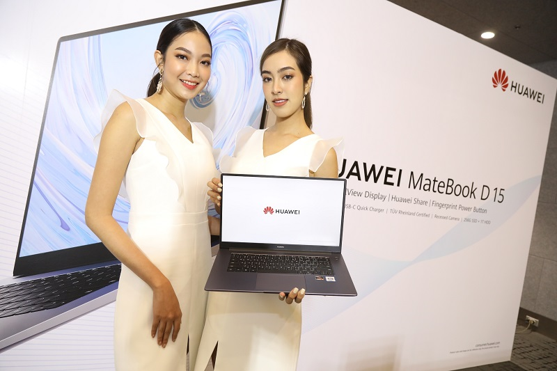 Huawei MateBook D15_Hot Sale_2 (with model)