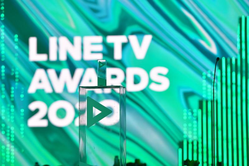 LINE TV Awards 2020 (03)_resize
