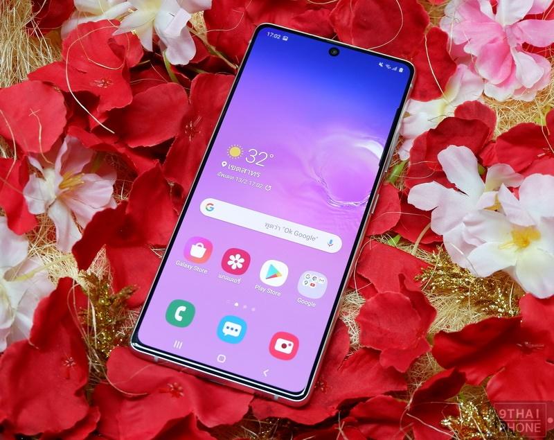 Samsung Galaxy S10 Lite (7)