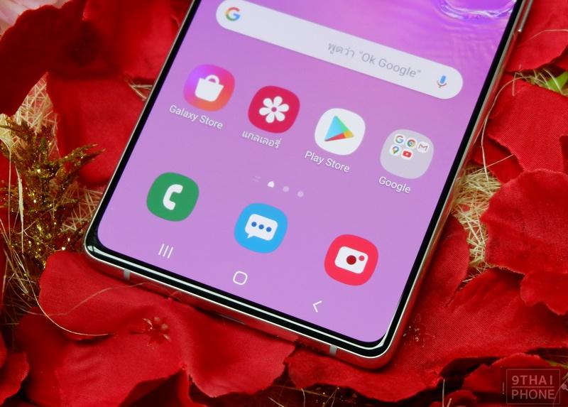 Samsung Galaxy S10 Lite (9)