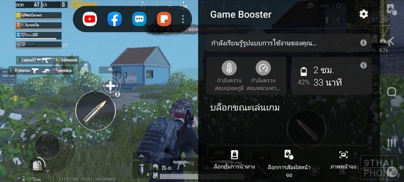 Screenshot_20200205-212413_PUBG MOBILE_resize