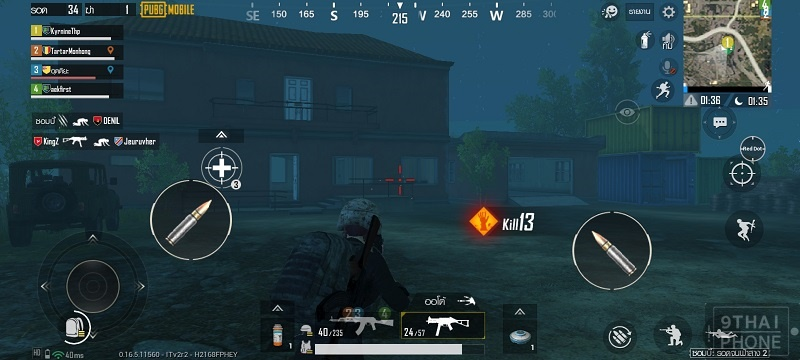 Screenshot_20200213-005220_PUBG MOBILE