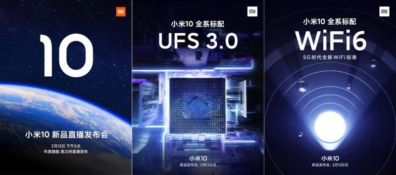 Xiaomi Mi 10 (1)