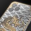 Caviar Dragon (1)