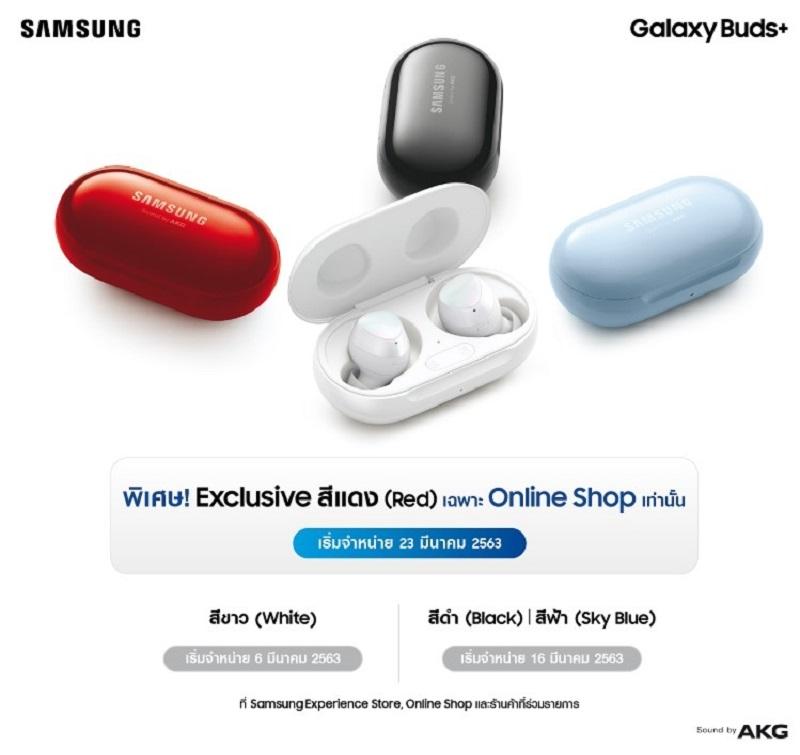 Galaxy Buds Plus_02