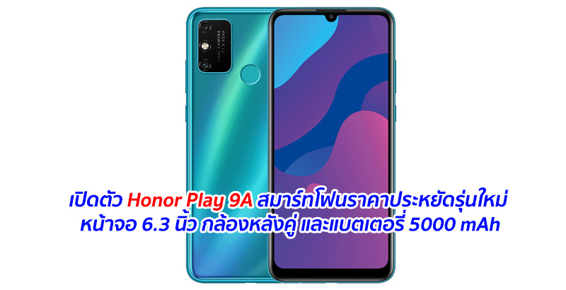 HONOR-Play-9A