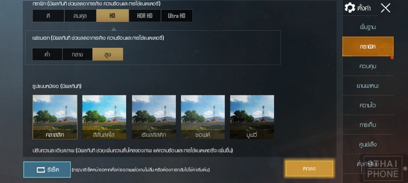 Screenshot_25630326_172340_resize