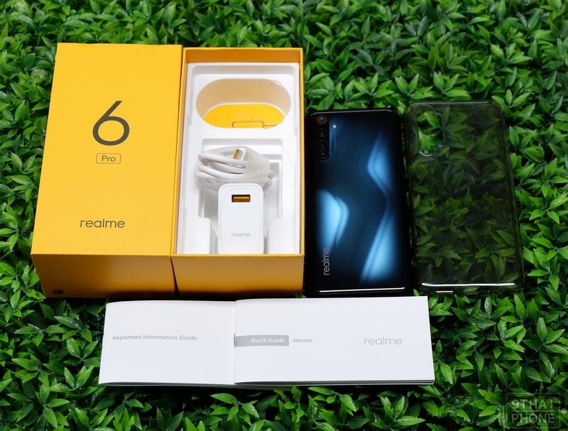 realme 6 Pro (4)