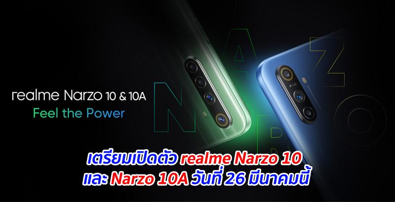 realme Narzo 10 Series