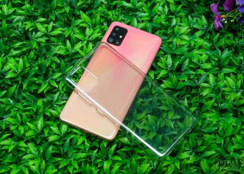 Galaxy A51 (1)