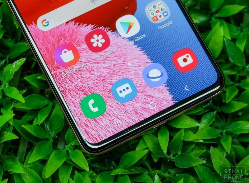 Galaxy A51 (17)
