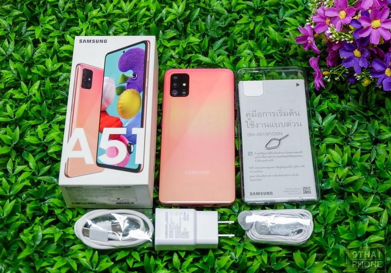Galaxy A51 (2)