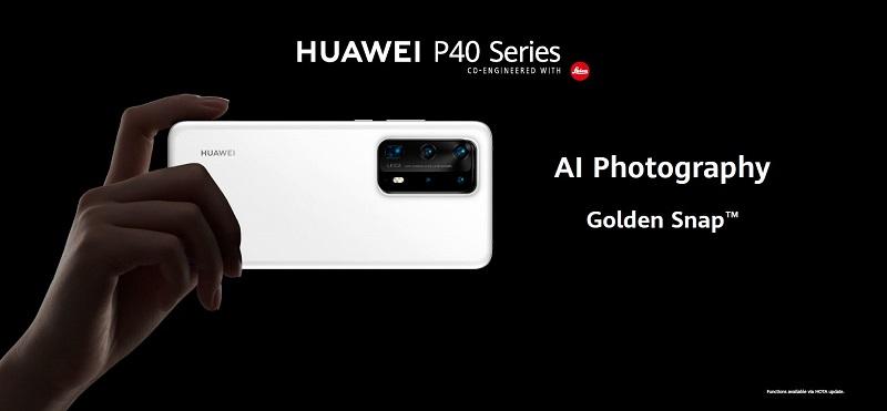HUAWEI_P40 Series_PPT13