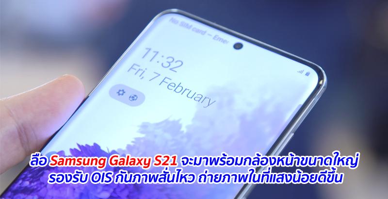 Samsung Selfi