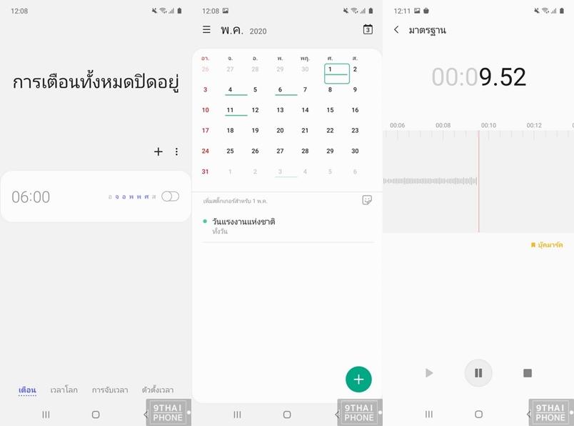 Screenshot_20200403-120836_Clock_resize-horz