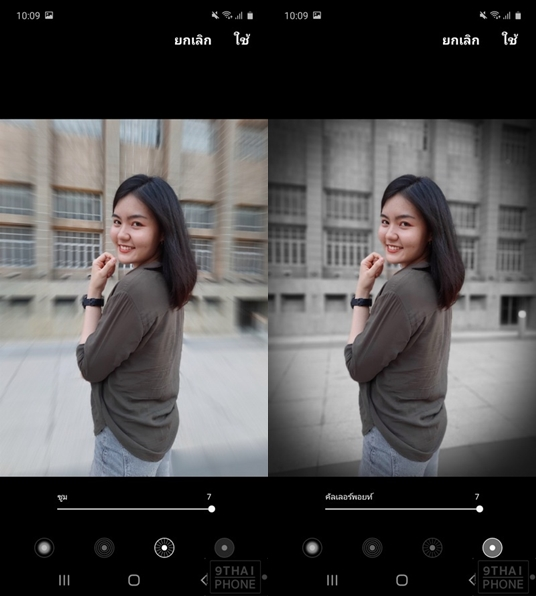 Screenshot_20200407-100923_Live focus_resize-horz