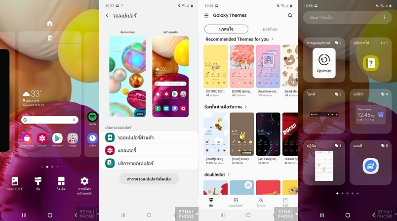 Screenshot_20200408-105748_One UI Home-horz