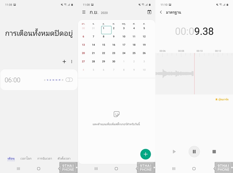Screenshot_20200408-110842_Clock-horz