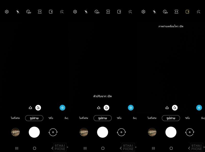 Screenshot_20200408-115439_Camera-horz