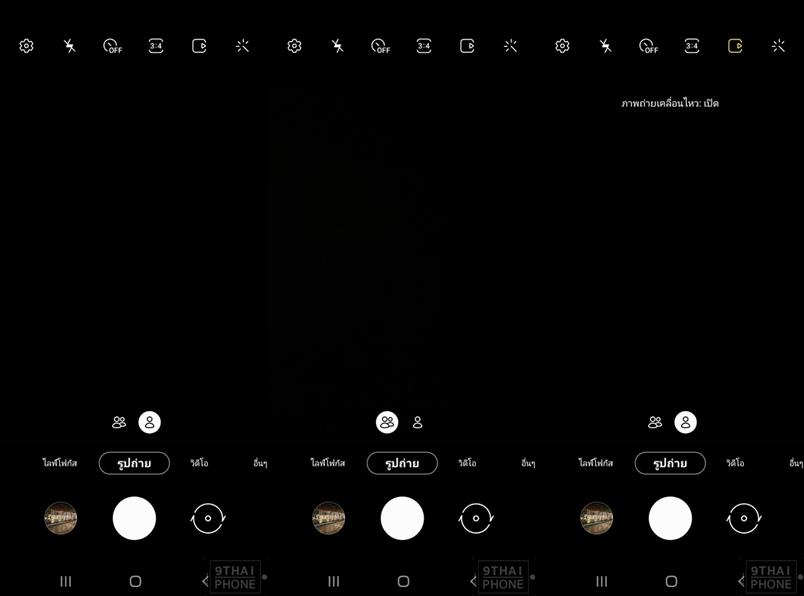 Screenshot_20200408-120855_Camera-horz