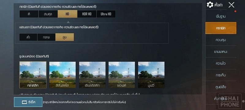 Screenshot_20200410-112705_PUBG MOBILE