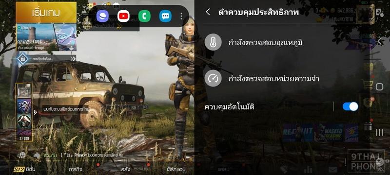 Screenshot_20200410-113908_PUBG MOBILE_resize
