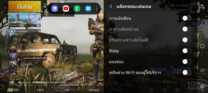 Screenshot_20200410-113915_PUBG MOBILE_resize