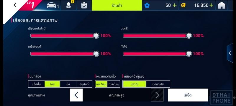 Screenshot_20200410-120254_Asphalt 9_resize