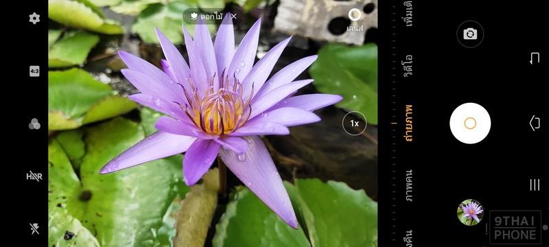 Screenshot_25630404_173238_resize