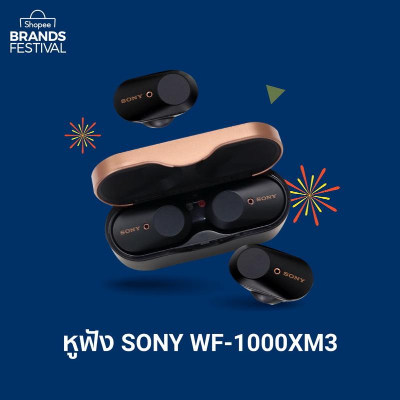 04 Sony earphone_EL BF_resize
