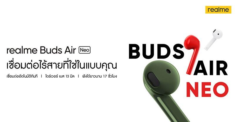 Buds-Air-Neo_KV