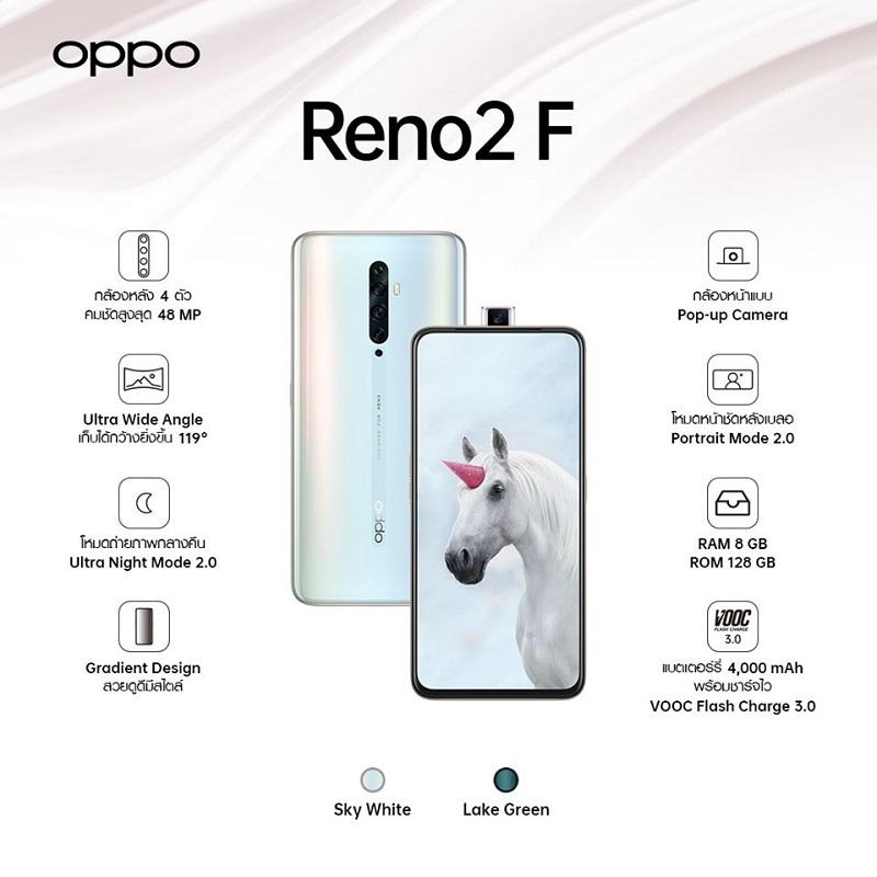 OPPO Reno2 F