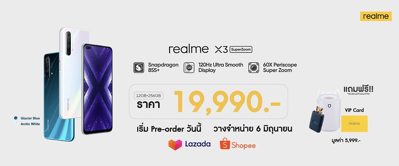 Price Announcement JPEG.005