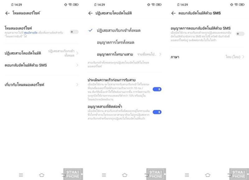 Screenshot_25630519_142930_resize-horz_resize