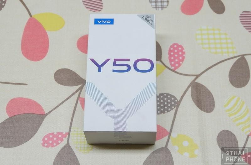 Vivo Y50 (2)