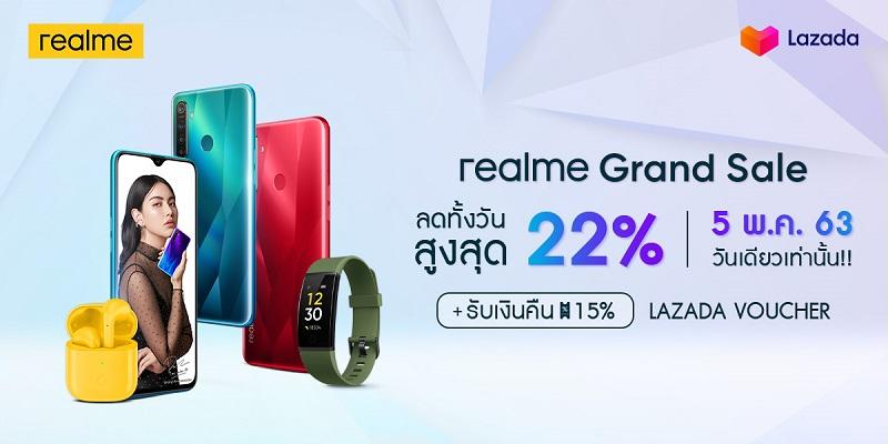 realme Grand Sale LZD