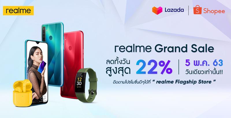 realme Grand Sale