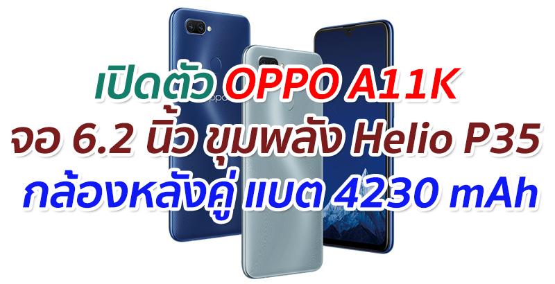 OPPO-A11K