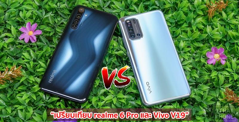 realme 6 Pro vs Vivo V19