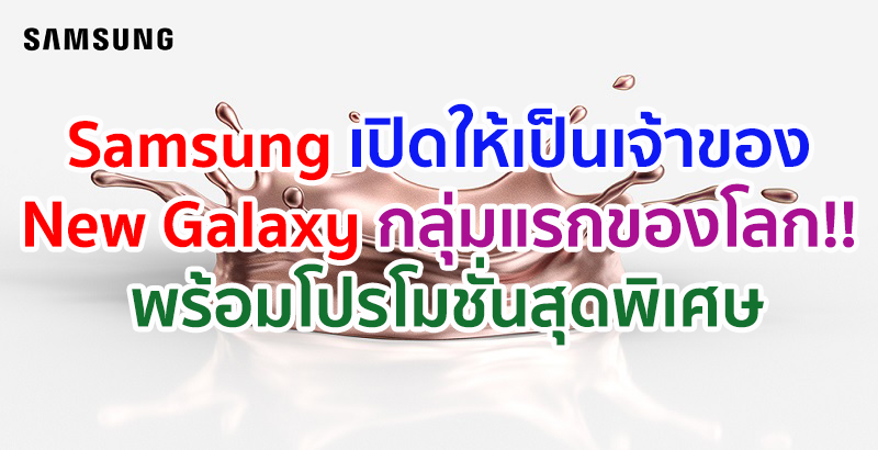 Galaxt Note