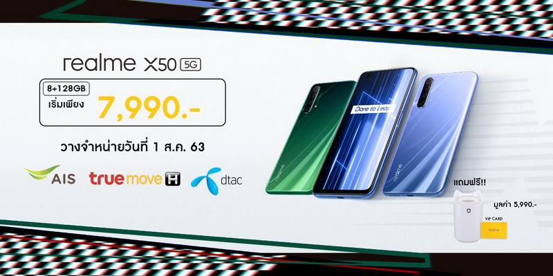 X50_41