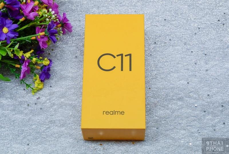 realme C11 (22)
