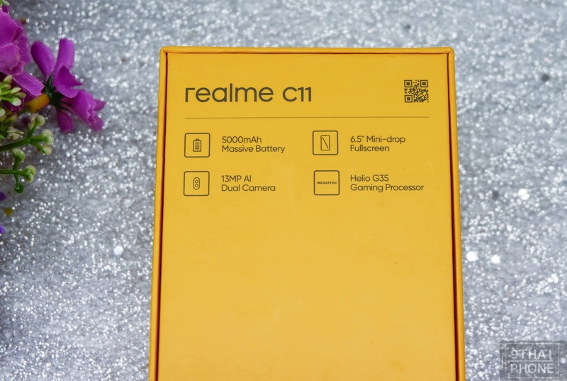 realme C11 (24)