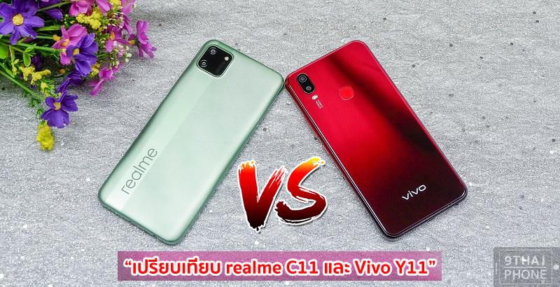 realme C11 vs Vivo Y11