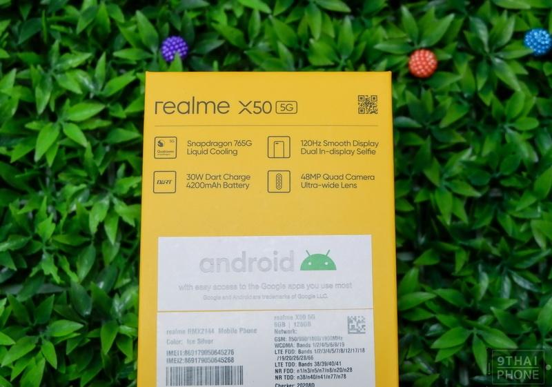 realme X50 5G (45)