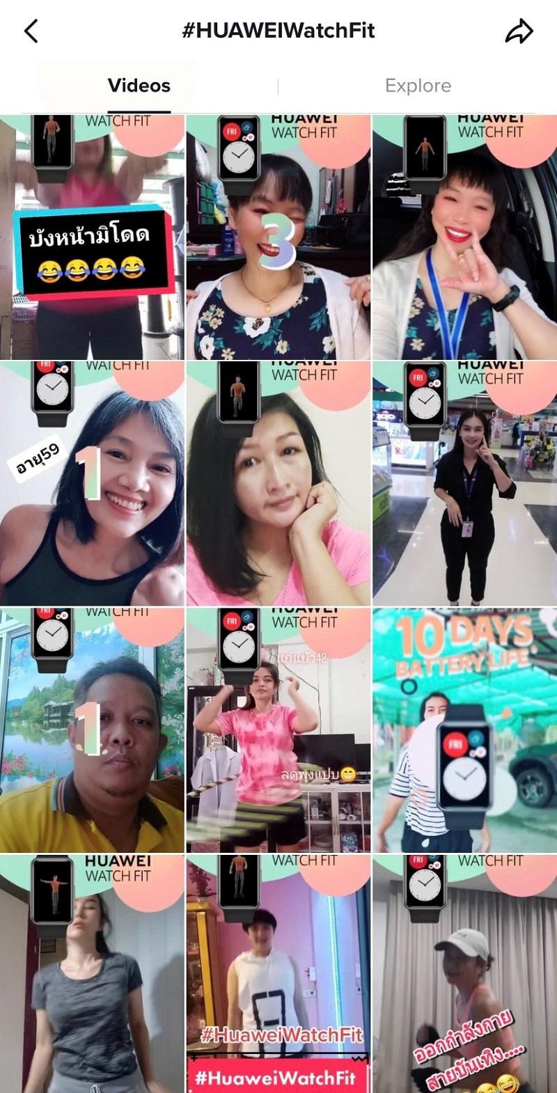 04 Campaign on TikTok 2