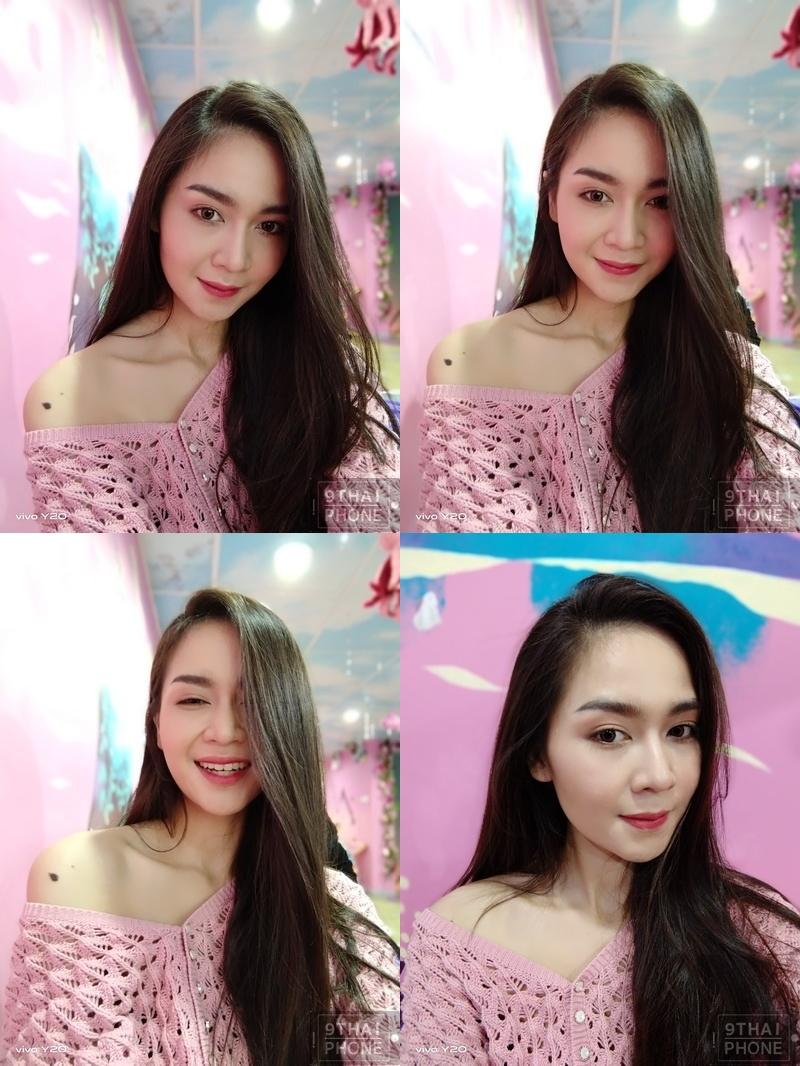 Beauty 50 + PT