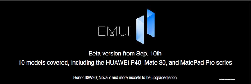 EMUI 11 (Beta)