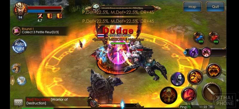 Game (2)_resize